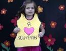 Весёлые фотосессии для детей и взрослых c Коломенским домом фотографии