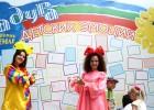 Репортаж с празднования Дня города в Коломне. Площадки культурного центра «Лига»