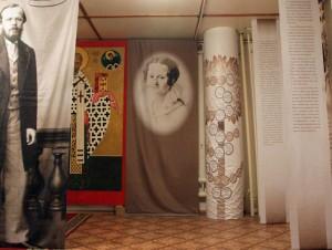 Оформление выставки «Я происходил из семейства русского и благочестивого» (Ф.М. Достоевский)