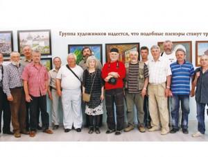 Выставка «Зарайский кремль»