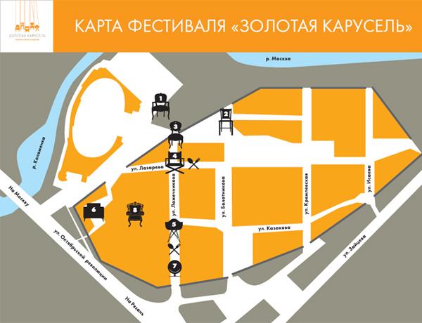 2014-09-karusel_liga2