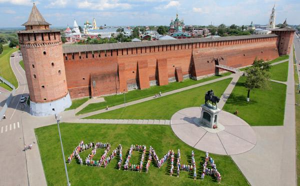 День города Коломны 2015