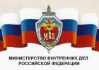 Благодарность ИД «Лига» Российского совета ветеранов органов внутренних дел и внутренних войск