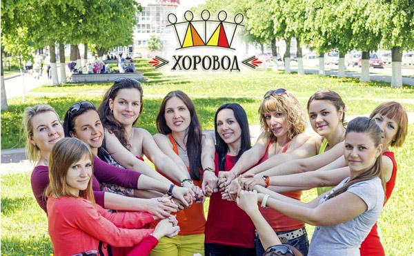1 августа «Хоровод» Фестиваль народного творчества