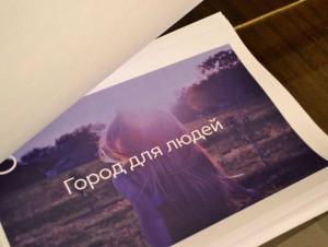 Презентация варианта бренда города Коломны состоится  24 сентября 2015 г. в арт-галерее «Лига»