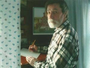 Вячеслав Баскаков. Выставка памяти художника