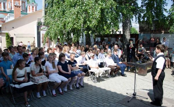 Фоторепортаж. VIII Коломенский поэтический марафон