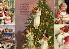 Традиции Рождества в немецкой семье. Выставка в «Доме подарков»