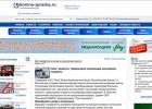 Газета «Ять»: публикация о презентации работ студентов МГХПА им. Строганова, которая состоялась в «Лиге» 3 февраля.