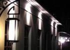 Ночь музеев в «Лиге»