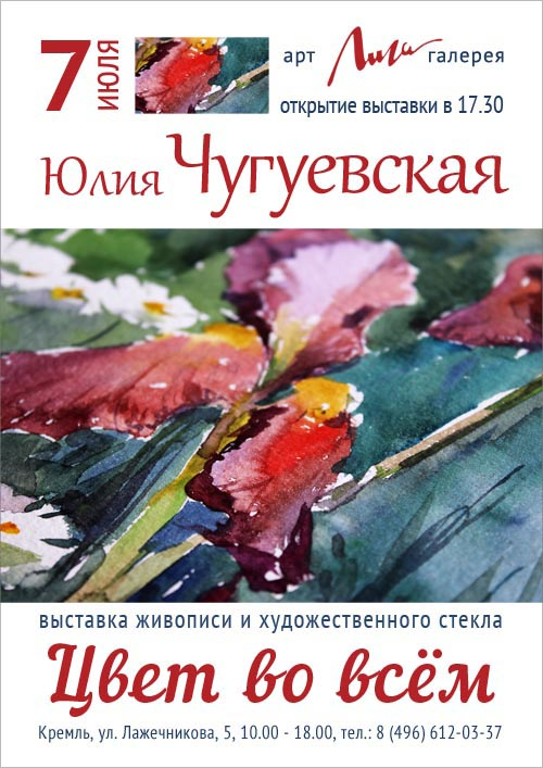 Афиша2_на_сайт