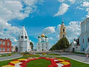 Программа проведения Дня города, посвященного 840-летию Коломны