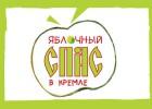 Фестиваль «Спас в кремле» на улице Лажечникова
