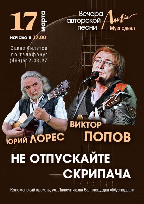 АФИША_На_сайт
