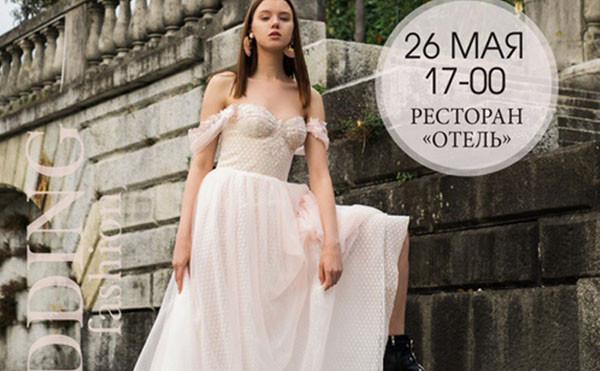 Показ свадебной коллекции официального дизайнера миссис России