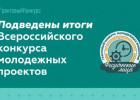 «Суворов и Москва»