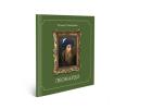 Презентация книги «Леонардо»
