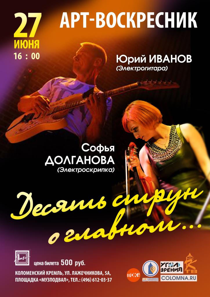 Афиша_new